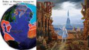 Иллюстрация к статье Николая Левашова - «Замалчиваемая история России – 1». Часть 2.