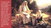 Иллюстрация к статье Д.В. Байды Е.В. Любимовой - «Кто родился в Рождество?». Часть 1.