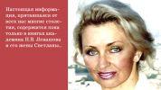 Иллюстрация к статье Д.В. Байды Е.В. Любимовой - «Кто родился в Рождество?». Часть 2.