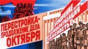 Иллюстрация к статье Николая Левашова - «Антироссийский Антициклон». Часть 3.