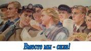 Иллюстрация к статье Алексея Кулагина - «Звенящие кедры глазами очевидца – 2». Часть 1.